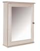image of Medicine Cabinet shown with box bottom, available in Maple, Oak & Cherry
