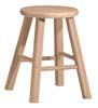 image of Parawood Round Top Stool